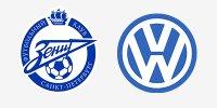 logotip-kompanii-folksvagen-i-futbolnogo-kluba-zen
